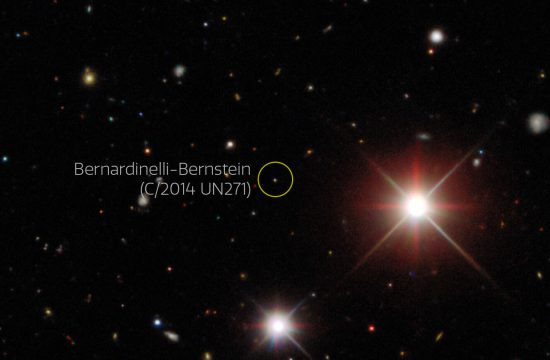 NOIRLab: Giant Comet Found in Outer Solar System by Dark Energy Survey